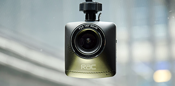 RAC 205 Dash Cam bundle